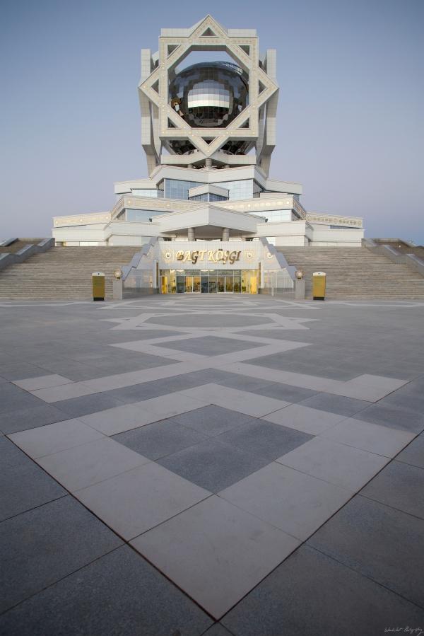 Wedding Palace Ashgabat