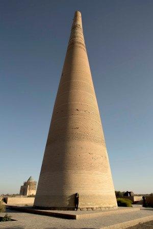 highest minaret